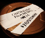 Chattanooga Film Festival announces first two films, badge pre-sale