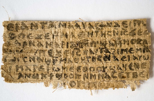 "This is a fourth century fragment of papyrus that divinity professor Karen L. King says is the only existing ancient text that quotes Jesus explicitly referring to having a wife. King, an expert in the history of Christianity, says the text contains a dialogue in which Jesus refers to ""my wife,"" whom he identified as Mary. King says the fragment of Coptic script is a copy of a gospel, probably written in Greek in the second century."