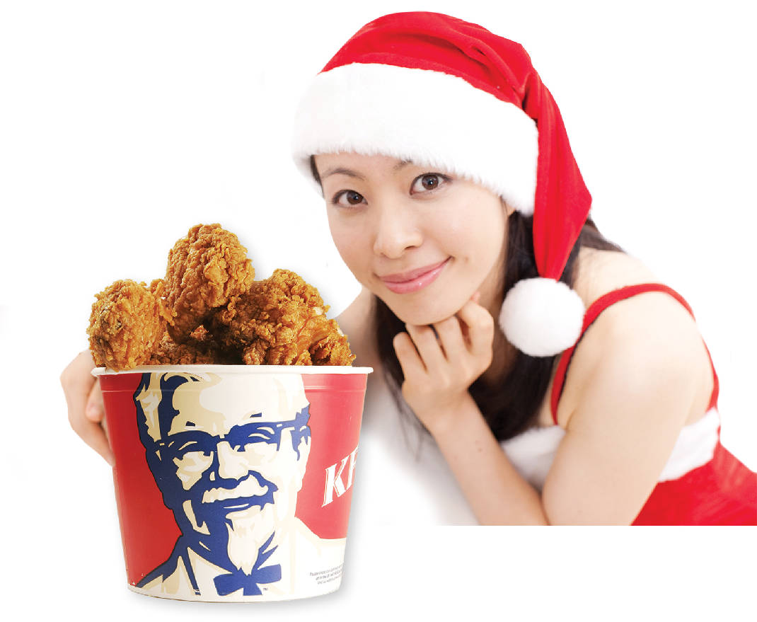 KFC, Yule Cat and Krampus among ways other countries celebrate ...