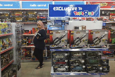 Without Toys R Us 30 000 Jobs A Black Hole For Toy Makers Times