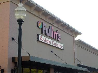 Fulin S Asian Cuisine A Family Owned Upscale Restaurant That Has Operated In Cleveland Tennessee Since 2004 Plans To Add Second Location
